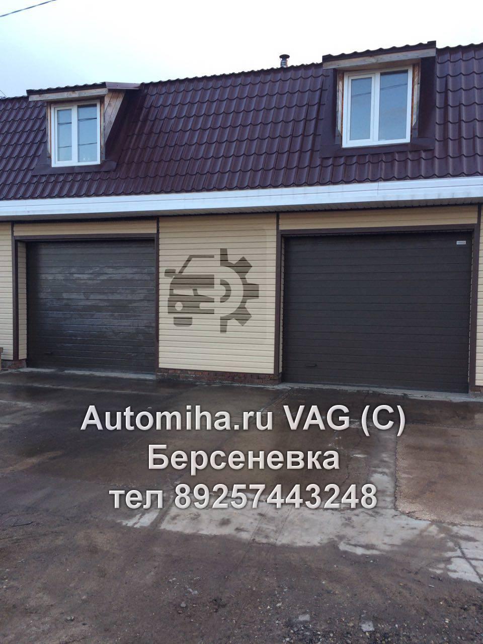 Автомастерская, Automiha, Берсеневка, Солнечногорск, Химки.